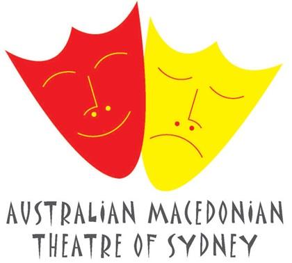 Јубилеј  Десет години од формирањето на Австралиско македонскиот театар од Сиднеј