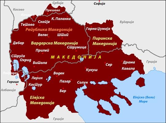 Значајна улога на весникот  Обединета Македонија  од Минхен  7